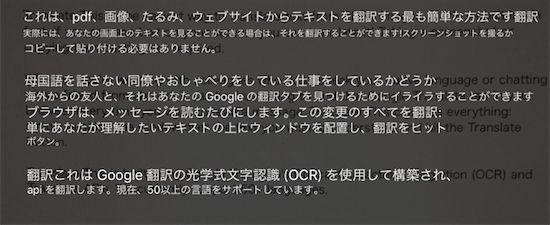 Microsoft翻訳の画面