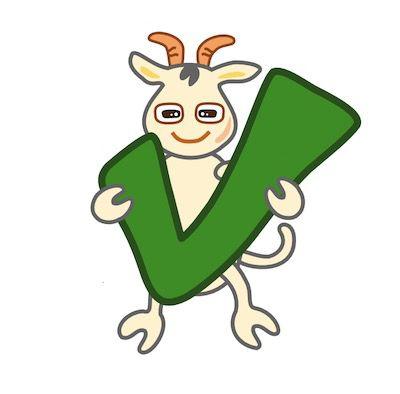 チェックマークを持つヤギ