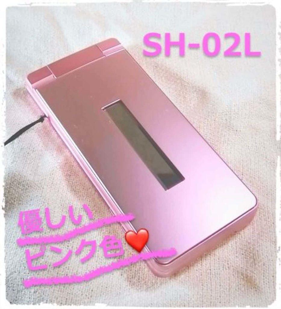 ドコモ『AQUOS ケータイSH-02L』