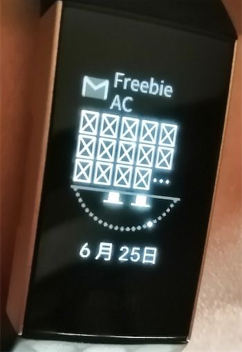 『Fitbit Charge 3』の文字化け