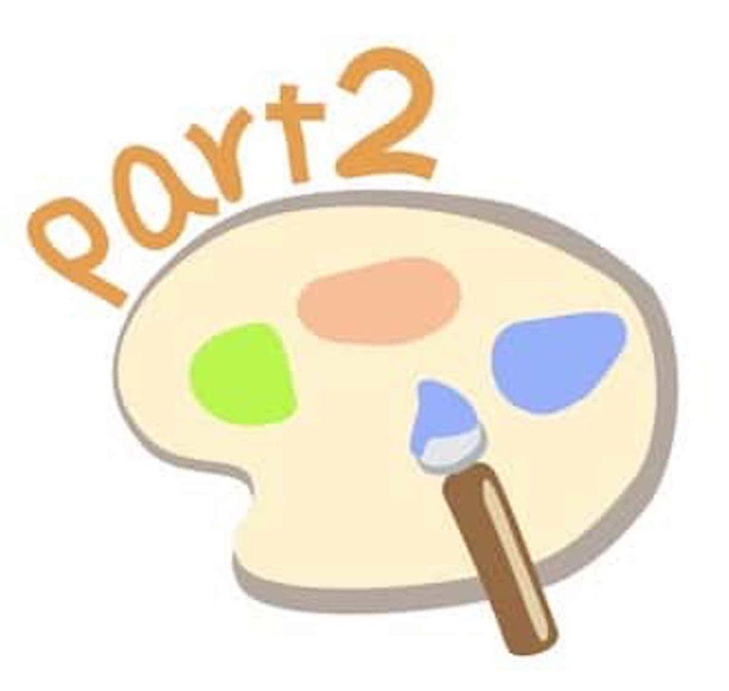パレットPart2