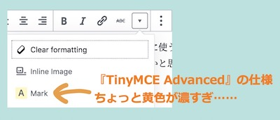 『TinyMCE Advanced』でMark