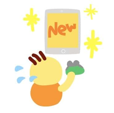 『iPad』買おうか買わまいか……