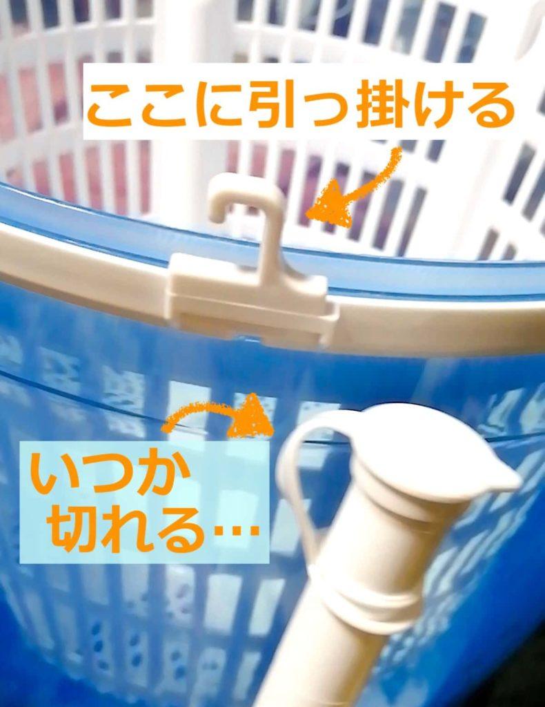『ELPA 全手動ウォッシャー(WS-01)』の排水ホース